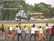 पूरस्थितीत वापरलेल्या हेलिकॉप्टरचे पैसे द्या, केंद्राकडून केरळ सरकारला 102 कोटींचं बिल
