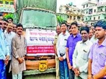 केडगाव, बोरीपार्धी ग्रामस्थांची पूरग्रस्तांना मदत