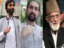 Pulwama Attack : दहशदवाद्याचा बिमोड करायचाय तर 'फुटीरतावाद्यांना लगाम घाला'