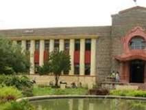 औरंगाबादचे ' हे ' ग्रंथालय आहे देशात पाचव्या स्थानी