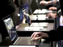 विद्यार्थ्यांसाठी खास ऑफर, लॅपटॉप मिळणार स्वस्तात!