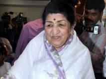 Lata Mangeshkar Birthday : अधुरी एक कहाणी !... म्हणून लतादीदींनी केले नाही लग्न