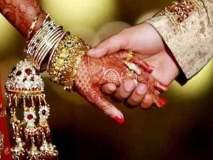 उशिरा लग्न करण्याचे हे फायदे तुम्हाला माहीत आहेत का?