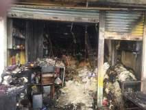 लातुरमध्ये किराणा दुकानाला भीषण आग