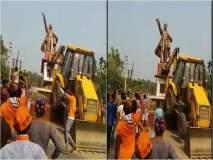 उन्माद! विजयानंतर त्रिपुरात भाजपाच्या कार्यकर्त्यांनी लेनिनचा पुतळा बुलडोझरने पाडला
