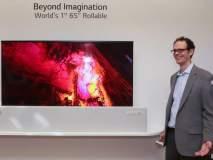 CES 2019: LG चा चमत्कार, 'हा' पाहा गुंडाळून ठेवता येणारा टीव्ही
