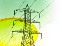 लातूर मनपाचा वीजपुरवठा तोडला, 11 कोटींची थकबाकी