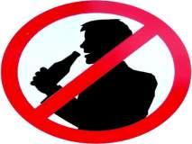 तरुणांनी व्यसनापासून दूर राहावे : संकल्प गोळे; नववर्षाचे पिंपरीत आगळ्या-वेगळ्या पद्धतीने स्वागत