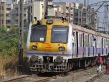 Mumbai Train Update : सलग चौथ्या दिवशी मध्य रेल्वेची वाहतूक उशिराने, प्रवासी संतप्त