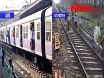 महाराष्ट्र बंद- मुंबईची लाईफलाईन विस्कळीत!