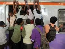 ट्रेनमध्ये चढताना किंवा उतरताना मृत्यू झाल्यास रेल्वेलाच भरपाई द्यावी लागेल- सुप्रीम कोर्ट