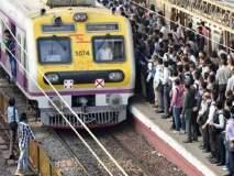 Central Train Update भांडुप-कांजूरमार्गदरम्यान तांत्रिक बिघाड, मध्य रेल्वेची वाहतूक विस्कळीत