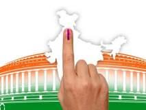 आसाम लोकसभा निवडणूक निकाल 2019: आसाममध्ये भाजपला १० जागा
