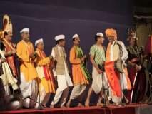 चिंचवडला रंगणार अखिल भारतीय तिसरे मराठी लोककला संमेलन