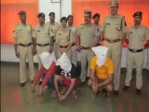 दिल्लीतील गुन्हेगारांना गोव्यात शिताफीने अटक
