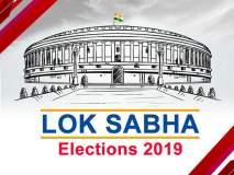 Lok Sabha Election Voting Live : सातव्या टप्प्यात संध्याकाळी 5 वाजेपर्यंत 53.03 टक्के मतदान