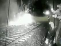 Video - बोरघाटात रेल्वे मार्गावर दरड कोसळली, मोठा अपघात टळला
