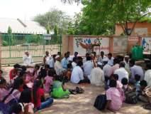 शाळेच्या पहिल्या दिवशीच ग्रामस्थांनी शाळेला लावले कुलूप, सोलापूर जिल्ह्यातील प्रकार