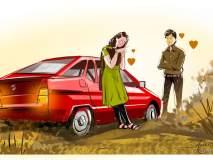 Dil-e-Naadan: लव्ह... लग्न... अन् आयुष्य बदलून टाकणारा 'धक्का'!