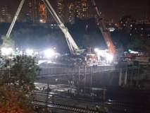 VIDEO : लोअर परळ स्थानकाजवळील जीर्ण पुलाचे गर्डर काढण्याच्या कामास सुरुवात