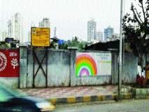 'म्हाडा'ची 'संरक्षक भिंत' अनधिकृत, प्रतीक्षा कारवाईची