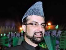हुर्रेर्रेर्रे... हुरियतचं पाकिस्तान 'कनेक्शन' तोडलं, हॉटलाइन नष्ट