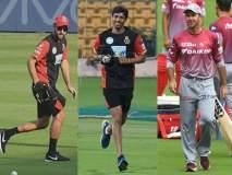 IPL 2018 : आयपीएलमध्ये कोणत्या प्रशिक्षकांनी किती कमावले, जाणून घ्या...