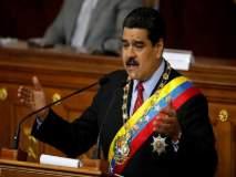 ड्रोन हल्ल्यातून थोडक्यात बचावले व्हेनेझुएलाचे राष्ट्रपती