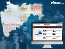 Maharashtra News: राज्यातील टॉप 10 बातम्या - 10 ऑक्टोबर