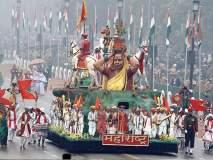 Maharashtra Day: जगाला वाटावा हेवा, असा 'हा' महाराष्ट्रातील अतुल्य ठेवा!
