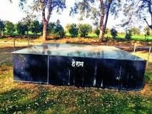 तेल्हारा : हिवरखेड येथे जपल्या आहेत महात्मा गांधींच्या स्मृती