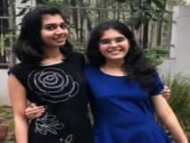 सावित्रीबाई फुले पुणे विद्यापीठाच्या दाेन विद्यार्थीनींना अायएएस शिष्यवृत्ती