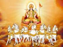 Makar Sankaranti 2018 : यावर्षीची मकरसंक्रांत विशेष, 17 वर्षांनंतर रविवार आणि संक्रांतीचा योग