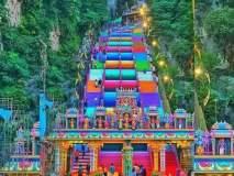 भडक रंगात पायऱ्या रंगवणाऱ्या मंदिर प्रशासनावर मलेशिया सरकार संतप्त