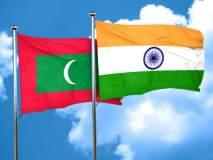 मालदीवमध्ये लोकशाहीच्या स्थापनेसाठी भारत करू शकतो हस्तक्षेप