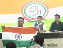 वंदे मातरम्! भारत माता की जय!! काँग्रेसच्या पत्रकार परिषदेत एका व्यक्तीची घोषणाबाजी