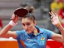 आगामी टोकियो आॅलिम्पिक स्पर्धेमध्ये पदक जिंकण्यावर पूर्णपणे लक्ष केंद्रित- मनिका बत्रा