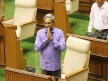 Budget 2019: मुख्यमंत्री मनोहर पर्रीकर 30 जानेवारीला सादर करणार गोव्याचा अर्थसंकल्प