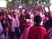 ग्रामपंचायत निवडणूक निकालानंतर महिलांचा नृत्य करुन जल्लोष