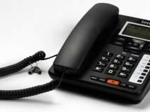 मुख्यमंत्री, मंत्री, अधिकाऱ्यांचे फोन ठप्प