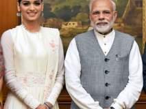 'मिस वर्ल्ड' मानुषी छिल्लरने घेतली पंतप्रधानांची भेट