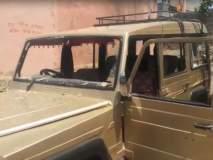 Parbhani Lok Sabha Consituency: परभणीतील मतदानकेंद्रावर ग्रामस्थांकडून पोलिसांना मारहाण; मतदान थांबले