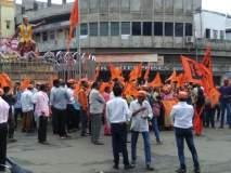 Maharashtra Bandh : मराठा आरक्षणाच्या मागणीसाठी राज्यभरात बंदची हाक