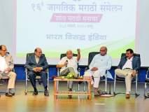 सरकारी कर्मचाऱ्यांना सातवा वेतन आयोग; शेतकरी-शेतमजुरांचं का बरं मरण?