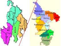 Marathawada Muktisangram Din : हैदराबाद व कोल्हापूर संस्थानाची तुलना अनुशेषनिर्मितीचे मूळ