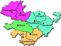 Marathawada Muktisangram Din : बिनशर्त सामील झाल्याचा केवळ पश्चात्तापच झाला