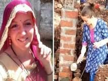 सुखी संसाराची 'साथ' वर्षे, ती भारत फिरायला आली अन् चक्क 'गाईड'च्याच प्रेमात पडली