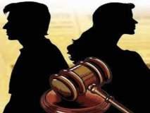विवाहितेस तब्बल दीड लाख रुपये दरमहा पोटगी;श्रीरामपूर न्यायालयाचा निवाडा