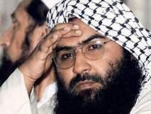 मसूद अझहर आंतरराष्ट्रीय दहशतवादी घोषित, भारताच्या दहशतवादविरोधी लढ्याला मोठे यश