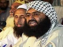 मसूद अझहरला अजून एक दणका, यूनोच्या कारावाईनंतर पाकिस्ताननेही घातली बंदी